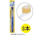 Ebisu Зубная щетка 7-ми рядная с головкой КРУГЛОЙ формы со сверхтонкими концами, средней жесткости, №82