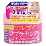 Roland Крем для лица 3в1 улучшающий цвет кожи с арбутином и экстрактом плаценты, 180 г