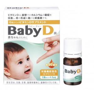 Baby D Витамин D для детей от 1 месяца в каплях