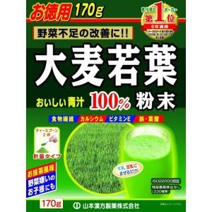 Аодзиру Зеленый сок из побегов молодого ячменя богатый витаминами, минералами и аминокислотами (порошок 3 г х 44 пакетика)