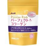 Asahi Premier Rich Премиум коллаген