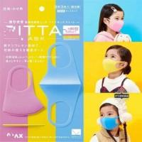 PITTA Mask Kids - Детские японские многоразовые защитные маски из инновационного материала, 3шт.