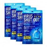 VIRUS SHUT OUT Вирус блокатор, на 30 дней