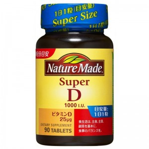 Nature Made Super Vitamin D 1000 me (25 мл), 90 шт