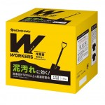 Nissan Workers Порошок для стирки сильнозагрязненного белья и рабочей одежды, 1,5 кг