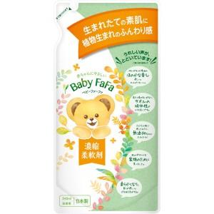 Nissan FaFa Кондиционер для детского белья с самого рождения с эфирными маслами бергамота, мягкая упаковка, 540 мл