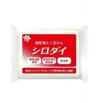 Nissan FaFa Laundry Soap хозяйственное мыло для стирки одежды воротничков носков 150 г