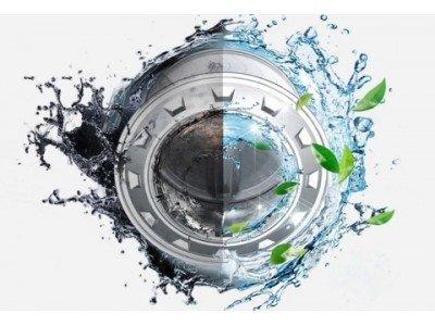 Для очистки барабана стиральной машины