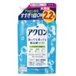 """Lion """"Acron"""" Жидкое средство для стирки деликатных тканей с ароматом нежного мыла, 900мл"""