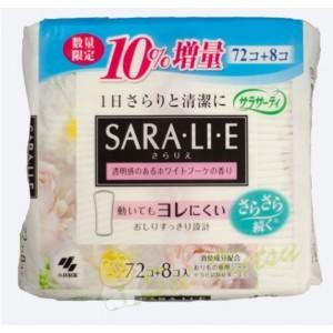 """Kobayashi """"Sara-li-e"""" Ежедневные гигиенические прокладки с ароматом белых цветов 14 см, 72+8 шт"""