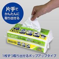 Scottie Бумажные кухонные полотенца повышенной плотности не размокающие в воде, двухслойные, 200 шт