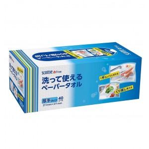 """CRECIA """"Scottie Fine"""" Бумажные кухонные полотенца (можно использовать для мытья и выжимать), 40 листов."""