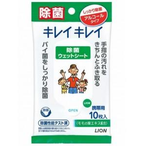 """Lion """"KireiKirei"""" Антибактериальные влажные салфетки для рук с содержанием спирта, 10шт."""
