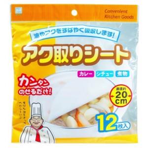 Kokubo Салфетки для поглощения жира и масла, (диаметр 20 см.), 12 шт