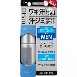 Lion Ban Premium Label Мужской премиальный дезодорант-антиперспирант роликовый ионный, аромат мыла, 40 мл