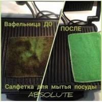 САЛФЕТКА ДЛЯ ПОСУДЫ AQUAMAGIC ABSOLUT от Greenway