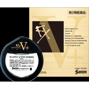 Sante FX V+ Японские Витаминизированные капли для глаз с таурином