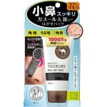 Tsururi Special Care Маска-пленка против черных точек черная с марокканской вулканической глиной, 55г