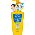 KOSE Softymo Deep Cleansing Oil Гидрофильное масло для глубокого очищения кожи и снятия макияжа, 230мл