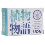 Lion HERB BLEND Натуральное туалетное мыло на растительных компанентах с цветочным ароматом, 90 гр