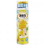 """St """"Shoushuuriki"""" Спрей-освежитель воздуха для туалета с ароматом грейпфрута, 330 мл"""