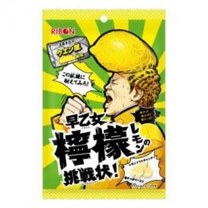 Ribon Жевательные конфеты с кислой начинкой внутри, вкус лимона, 70 гр