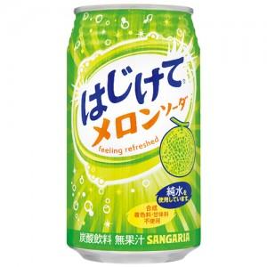 Напиток безалкогольный газированный Sangaria Hajikete Melon Дыня, 350 г