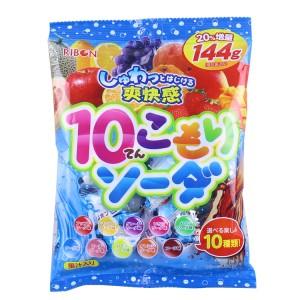 Ribon карамель содовая фруктовая 10 вкусов, 144 г