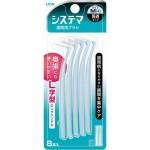 Lion Dentor Systema Зубная щетка для чистки межзубного пространства со сверхтонкой щетиной, М (4), 8 шт