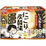 Hakugen Увлажняющая соль для ванны с восстанавливающим эффектом на основе углекислого газа с гиалуроновой кислотой с ароматами кипариса, юдзу, османтуса и сливы, 16х45 гр