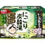 Hakugen Увлажняющая соль для ванны с восстанавливающим эффектом на основе углекислого газа с гиалуроновой кислотой с ароматами глицинии, персика, цитруса, бамбука, 16х45 гр