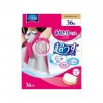 CHUCHU Baby Впитывающие прокладки для области подмышек против запаха пота, 40 шт