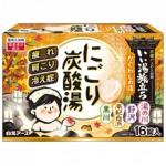 Hakugen Увлажняющая соль для ванны с восстанавливающим эффектом на основе углекислого газа с гиалуроновой кислотой с ароматами гвоздики, винограда, мандарина, свежих трав, 16х45 гр