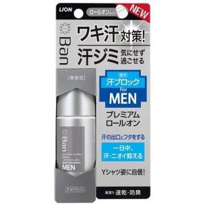 Lion Ban For Men Premium Мужской премиальный дезодорант-антиперспирант роликовый ионный блокирующий потоотделение (без запаха) 40мл