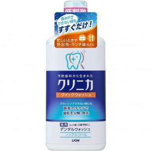"""Lion """"Clinica Quick Wash ежедневный ополаскиватель полости рта """"Быстрое очищение"""" с антибактериальным эффектом, аромат мяты, 450 мл"""