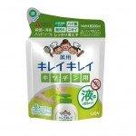 Lion Kirei Kirei Кухонное антибактериальное мыло пенка для рук, с маслом цитрусовых, 200 мл