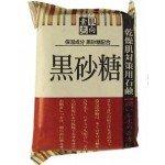 """Clover """"Сухадасико"""" Увлажняющее косметическое мыло с чёрным сахаром 120г"""