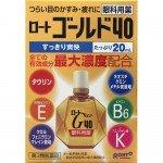Rohto Gold 40 Gold Cool возрастные капли для ежедневного применения, 20 мл