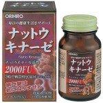 ORIHIRO Наттокиназа (Natto Kinase) Профилактика при заболеваниях сердечно-сосудистой системы, 60 капсул