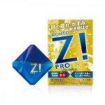 Rohto Z Pro New Мощноохлаждающие капли для борьбы с краснотой и длительным напряжением глаз, 12 мл