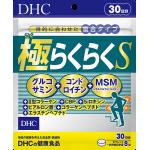 DHC Глюкозамин МСМ Хондроитин для суставов, 240 шт (30 дней)