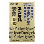 Комплекс от усталости и стресса Sato Yunker Kotei Granules, 16 стиков