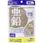 DHC Zinc, 60 дней