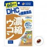 DHC три вида Куркумы, 120 капсул (60 дней)