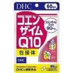 DHC Клатрат Коэнзима Q10 , 60 дней