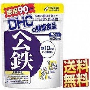 DHC БАД Железо - 10,0 мг, Фолиевая кислота - 75 мкг, Витамин В12 - 1,0 мкг 180 капсул на 90 дней
