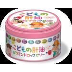 Chubu Yakuhin Комплекс витаминов для детей в виде клубничных желе на 60 дней