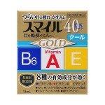 LION Smile EX 40 Gold Глазные капли (индекс свежести - 5), 13 мл