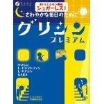 Fine japan Glycine Premium Глицин в порошке, 30 шт