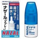 SATO Nazal (Назал) Спрей для носа 30 мл.